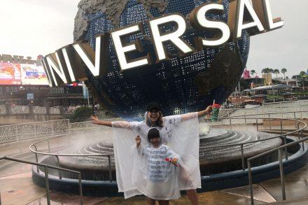 pamela sued universal studios